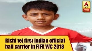 India's Rishi Tej becomes first ever official match ball carrier at FIFA World Cup 2018 - ABPNEWSTV