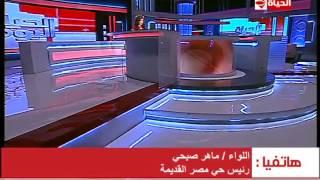 رئيس حي مصر القديمة يعلن مفاجأة لصناع الفخار