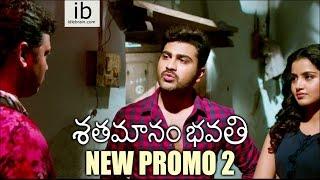 Shatamanam Bhavati new promo 2 - idlebrain.com - IDLEBRAINLIVE