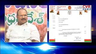 BJP President Kanna Lakshmi Narayana Write Letter to CM Chandrababu | CVR News - CVRNEWSOFFICIAL