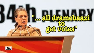 Modi's slogans on corruption, development all 'dramebaazi' for power: Sonia - IANSINDIA