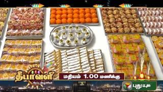 Puthuyugam TV Deepavali Special Programs Promo (22/10/2014) Puthuyugam tv Diwali Special Program