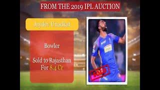 IPL Auction 2019 : Rajasthan Royals pick Jaydev Unadkat for INR 8.4 Crore - ABPNEWSTV
