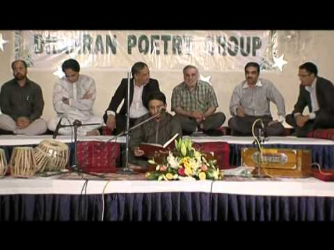 Mushaira Saudi ARAMCO 2012 PART 1
