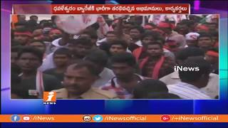 Huge Janasena Cadre Participate in Janasena Kavathu On Dowleswaram Barrage I iNews - INEWS