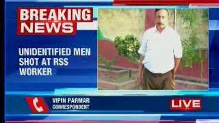 RSS worker Ravindra Gosai shot dead in Punjab by unidentified men - NEWSXLIVE