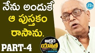Renowned Writer Indraganti Srikanth Sarma Interview - Part #4 || Akshara Yatra With Mrunalini - IDREAMMOVIES