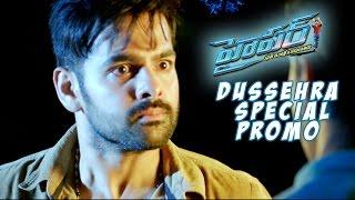HYPER Dussara Special Emotional Promo - Ram, Raashi Khanna - Ghibran - Santosh Srinivas - 14REELS