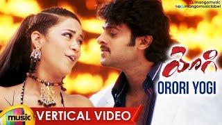 PRABHAS Yogi Movie Songs | Orori Yogi Vertical Video Song | Nayanthara | Mumaith Khan | Mango Music - MANGOMUSIC