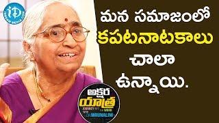 మన సమాజంలో కపటనాటకాలు చాలా ఉన్నాయి - Writer Indraganti Janakibala || Akshara Yatra With Mrunalini - IDREAMMOVIES