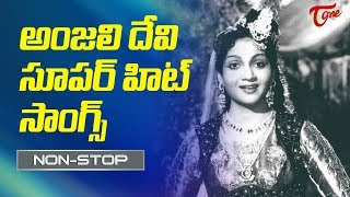 Anjali Devi All Time Hits | Telugu Video Songs Jukebox | TeluguOne - TELUGUONE