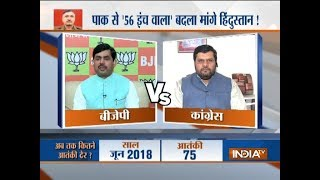 Kurukshetra   September 20, 2018: Congress demands action Pak troops for mutilating BSF jawan's bod - INDIATV