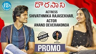 Dorasani Movie Actors Anand Devarakonda & Shivatmika Interview - Promo || Talking Movies With iDream - IDREAMMOVIES
