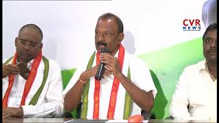 AP PCC Chief Raghuveera Reddy Comments on TDP and BJP | CVR NEWS - CVRNEWSOFFICIAL