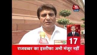 Nonstop 100 | Resignation Spree In Congress After Plenary Session; Raj Babbar Resigns From Post - AAJTAKTV