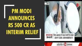 PM Modi reviews situation in flood-hit Kerala; announces Rs 500 cr interim assistance - ZEENEWS