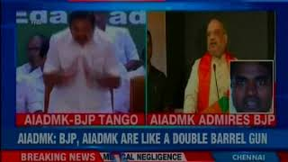 AIADMK showers praise on BJP in its mouthpiece, says BJP, AIADMK are like a double barrel gun - NEWSXLIVE