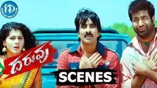 Daruvu Movie Scenes || Ravi teja, Taapsee Superb Comedy Scene - IDREAMMOVIES
