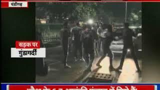 चंडीगढ़ में देर रात बीच सड़क पर हुई जमकर फायरिंग - ITVNEWSINDIA