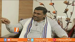 BJP Leader Muralidhar Rao Special Interview | BJP Action Plan For Telagnana Elections | iNews - INEWS