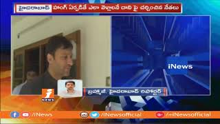 Asaduddin Owaisi Extend MIM Support To KCR If Hung in Telangana Elections | iNews - INEWS
