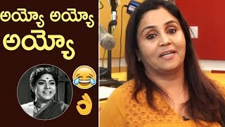 RJ Bhargavi Imitates The Great Actress Suryakantham | Super | TFPC - TFPC