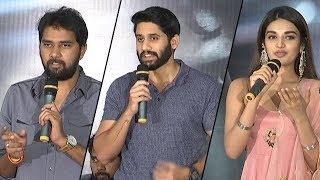 Savyasachi Movie Release Press Meet   Naga Chaitanya, Nidhi Agarwal, Chandoo Mondeti   TFPC - TFPC