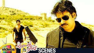 Pawan Kalyan Powerful Introduction Scene | Attarintiki Daredi Telugu Movie | Trivikram | Samantha - MANGOVIDEOS