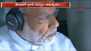 PM Narendra Modi Conducts Aerial Survey |Announces Compensation For Victims | Kerala Floods|CVR NEWS - CVRNEWSOFFICIAL
