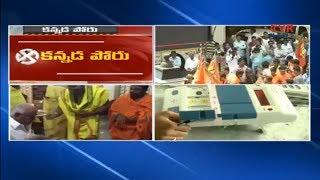 BJP To Form Government in Karnataka State : It's Reached Magic Figure | CVR News - CVRNEWSOFFICIAL