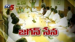 Jagan Special Focus On YCP Strengthen   YCP Committee : TV5 News - TV5NEWSCHANNEL