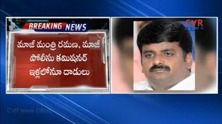Gutka Scam : CBI Raids Tamil Nadu Health Minister C Vijayabaskar & DGP Houses In Chennai | CVR News - CVRNEWSOFFICIAL