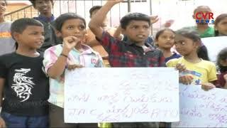పారిశుద్ధ్య కార్మికుల నిరసన |  Kadapa Municipal Workers protest with their child | CVR NEWS - CVRNEWSOFFICIAL