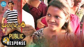 Brahmotsavam Movie Public Review / Response || Mahesh Babu || Samantha || Kajal Aggarwal - IDREAMMOVIES