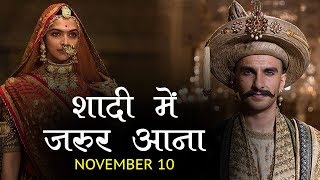 Ranveer-deepika getting married | 10 november can be their perfect day | बाजीराव की हुई मस्तानी - ITVNEWSINDIA