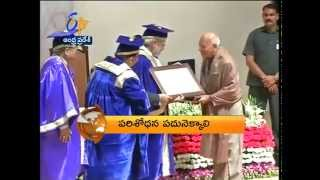 20th: 360  1 PM Heads ANDHRA - ETV2INDIA