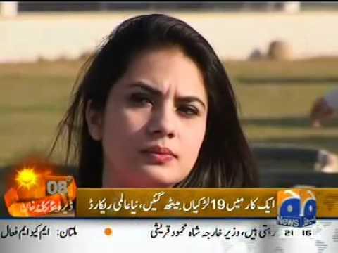 19 Girls in One Car - World Record in Karachi