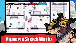 Обзоры игр от ИГРОДЕНЬ| Sketch War io