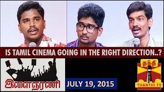 "Ilaignar Ani 19-07-2015 ""Is Tamil Cinema going in the Right Direction..?"" – Thanthi TV Show"