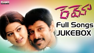 Remo Telugu Movie Songs Jukebox II Vikram, Sneha - ADITYAMUSIC