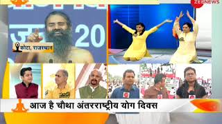 Various events held across country to mark the fourth International Yoga Day - ZEENEWS