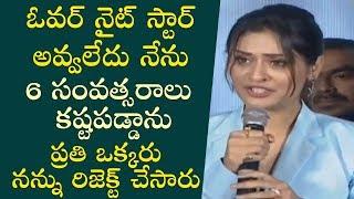 Actress Payal Rajput Bold Speech At RDX Love Pre Release Event - TFPC