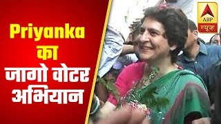 Priyanka kicks off 2019 LS campaign from Prayagraj - ABPNEWSTV