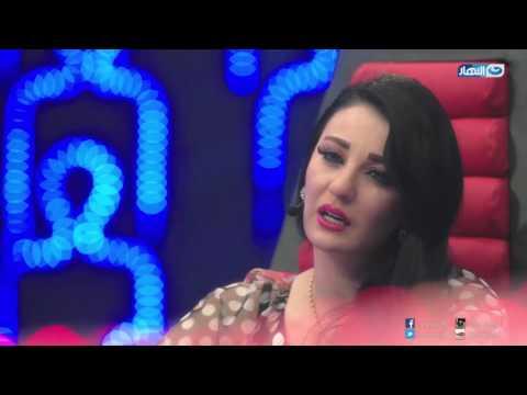 Mosara7a 7ora | مصارحة حرة - الراقصة صافيناز - مع الإعلامية منى عبد الوهاب - عرب توداي