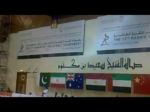 united Arab emirates vs Pakistan volleyball match al shabab club