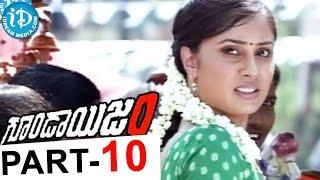 Gundaisam Full Movie Part 10 || Arulnidhi, Pranitha || Chaplin || Manikanth Kadri - IDREAMMOVIES