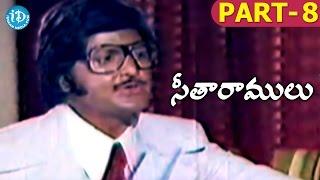 Seetha Ramulu Full Movie Part 8 || Krishnam Raju, Jaya Prada || Dasari Narayana Rao || Satyam - IDREAMMOVIES
