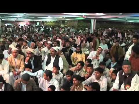 HAQ BADSHAH SARKAR ROOPYAL MARRIAGE HALL CHACKSWARI MILAD 2013