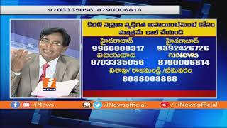 Dr Nehru Numerology Suggestions And Lucky Name | Power Of Numerology | iNews - INEWS