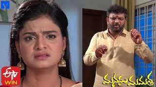 Manasu Mamata Serial Promo - 16th January 2020 - Manasu Mamata Telugu Serial - MALLEMALATV